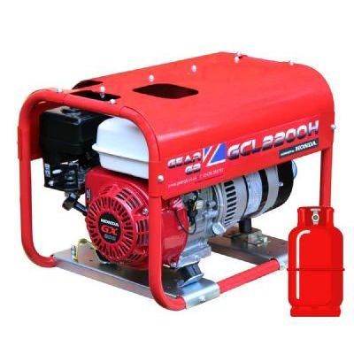 GCL2200H 2.2kW/2.7kVA 110v/230v LPG DUAL FUEL